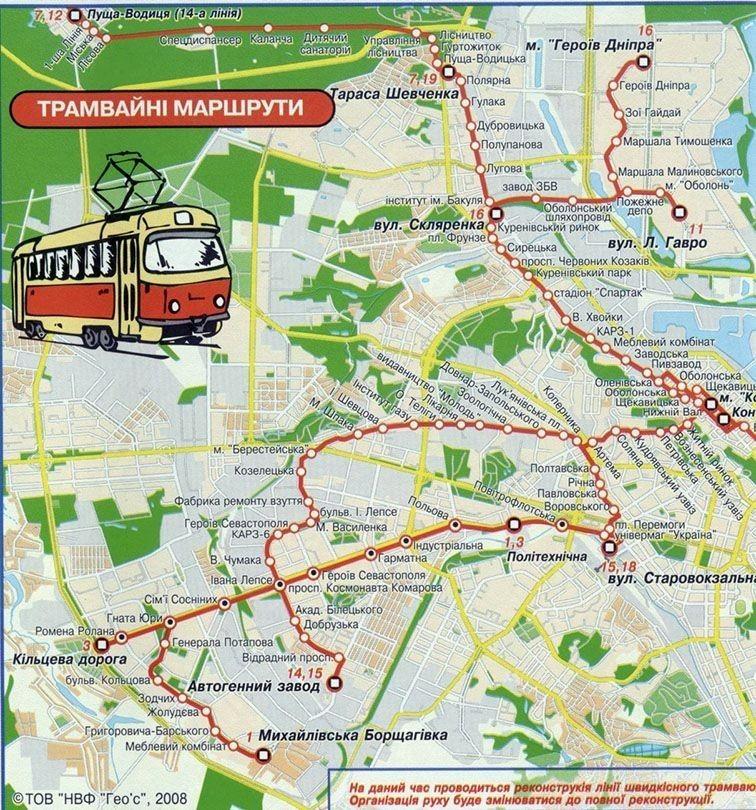карта киева с маршрутками